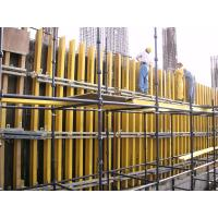 China Vertical formwork systems, vertical shuttering for buildings construction on sale