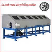 380V 50Hz Carbon Steel Tube Polishing Machine With Life Guarantee Repair