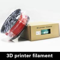 China Dark Gray 1.75mm 3D Printer Plastic Filament For 3D Printing on sale