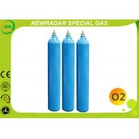 Water Oxidizer High Purity Gases Oxygen O2 Colourless And Odourless Gas