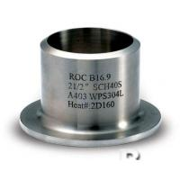 Quality Flange lap joint in welding , steel lap joint flange for pipes and tube for sale
