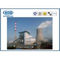 Quality High Efficiency Industrial Circulating Fluidized Bed Boiler For Power Station for sale