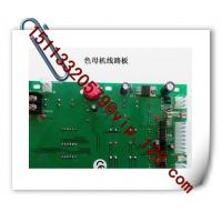 Quality China Color Mixer PCB Manufacturer for sale