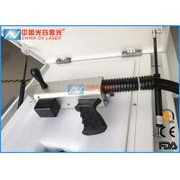 Quality Air Cooling Way Laser Rust Removal Machine For Mold Cleaning for sale