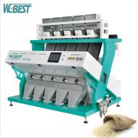 Quality Rice mill grain processing machine CCD color sorter from China manufacturer with best quality for sale