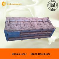 Quality High Mn Steel Cast Mill Lining System Sag Mill Liners JIS G 5153-1999 / ASTM DF060 for sale