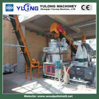 China Palm Pellet Machine 1-3 t/h For Making 4-12mm Pellets on sale