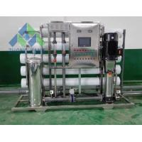 Quality High Performance RO Water Treatment Plant with Toray / DOW RO Membrane for sale