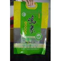 Quality Disposable Heat Sealing Rice Packaging Bags Plastic Photo Printing 120 Micron for sale