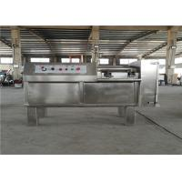 Stainless Steel Electric Meat Grinder Machine , Shaft Housing Meat Crusher Machine