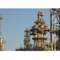 China Hydrogenation Reaction Catalyst Filtration Integrity Structure on sale