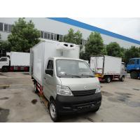 Quality China Chang'an 4*2 LHD small refrigerated truck for sale, factory sale best price Chang