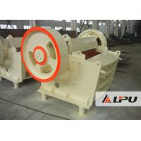 Quality Uniform Particle Size Small Rock Crusher Concrete Jaw Crusher Machine PEV250×1200 for sale