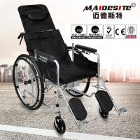 Quality SLY-110 Disabled Lightweight Manual Wheelchair With CE / ISO / BV Certificte for sale