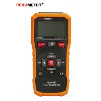 Professional Environmental Meter With USB Transmission Hand Held Digital Thermometer for sale