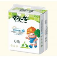 Quality Clothlike Backsheet Baby Diaper, Disposable Baby Diaper for sale