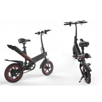 Buy 14 Inch Portable Folding Electric Bike Aluminum Alloy Frame For Adults at wholesale prices
