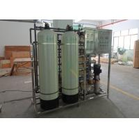 Quality Industrial Water Filter 1500LPH RO Water Treatment System For Paint / Bolier for sale