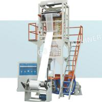 Quality 1200mm Flim Width Extrusion Blow Moulding Machine With Pipe Extrusion Line for sale