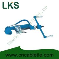 Quality LKA type Hand Operated Strapping Tools(light-duty) for sale