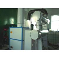 Quality High Efficiency UV Sterilization System , 2560W UV Water Disinfection Unit for sale