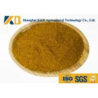 Buy Safe Poultry Feed Bulk Fish Meal Stimulate Animal Growth And Development at wholesale prices