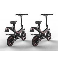 Quality 120KG Load Capacity Compact Folding Electric Bike 400W Power Drive For Tourism for sale