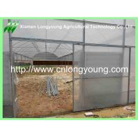 Buy tomato greenhouse used at wholesale prices