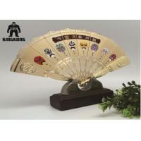 Quality Ladies Hand Dancing  Metal Folding Fan Gold  Color Wedding Ornamental for sale