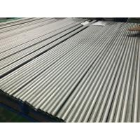 """Quality Hastelloy Pipe ASTM B729 ALLOY20 ( NO8020 / 2.4660 ) 2"""" SCH40S 6M 100% ET / HT/ UT for sale"""