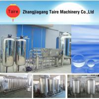 Quality water treatment machine drinking water treatment plant with price for sale