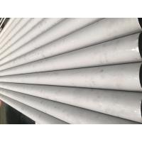 Quality Duplex Stainless Steel Pipes 17-4PH (1.4542), 17-7PH(1.4568), 15-7PH(1.4532) ,  ASTM A312/ ASTM A999 for sale