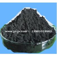Quality Tungsten carbide alloy powder for sale