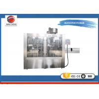 Quality Pure Water 3 In 1 Auto Water Filling Machine Stainless Steel 4000BPH PLC + Touch Screen for sale