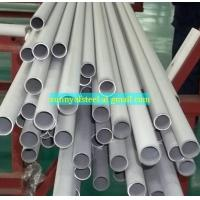 Quality 318 LN 1.4462	X2CrNiMoN22-5-3 uns S 31803 pipe tube for sale