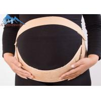 Quality Soft Postpartum Support Belt High Elastic Fish Silk Cloth For Pregnant Women for sale