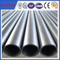 Quality Hot! aluminium extrusion profile for industry, round industrial aluminum profile for sale