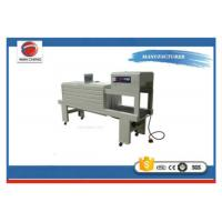 Quality Stainless Steel Automatic Shrink Wrap Machine , High Speed Shrink Wrapping Machine for sale