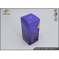 Quality Toner Cartridge Packing Box ,Beautiful Design Paper Box,Sweet Paper Box for sale