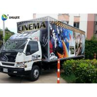 Quality Columbia Professional Mobile 5D Cinema Experience , Exiciting Car Cinema With Special Effects for sale