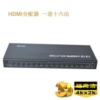 4K 1.4b 1 x 16 HD HDMI Splitter 1 in 2 out in HDMI Splitter,support 3D Video for sale