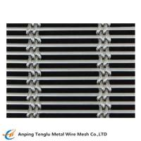 Buy cheap Stainless Steel Cable Mesh Cable pitch: 50mm Cable diameter: 2.0mm X 4 from wholesalers