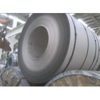 Quality No.1 Finish Hot Rolled Stainless Steel Coil ZPSS Baosteel Tisco Brand for sale