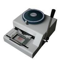 Buy cheap hot sale military tag dog tag military tag embossing machine for sale from wholesalers