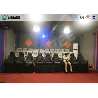Quality Shooting Game 7d Cinema Theater With Large Screen And Dynamic Seat Control System for sale