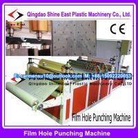Quality Film punching machine / film perforation machine for sale
