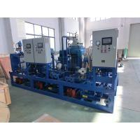 China Marine Vacuum Oil Purifier Oil Separator Unit Steam 170 - 210 ℃ Manual / Auto Discharge on sale