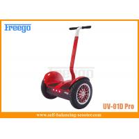 Quality Greenhouse Electric Transport Scooter , 2 Wheel Balance Scooter for sale