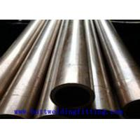 Quality TP2 TU2 20mm 70 / 30 Nickel Round Copper Pipe , Outer Diameter 4.76 - 104.78mm for sale