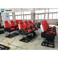 Quality Red Luxury 3DOF 5 D Movie Theater With Left Right Front Back Movement For Amusement for sale